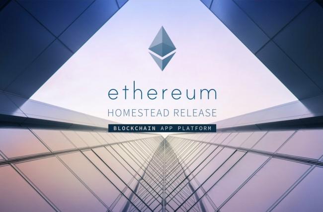 Descubra o que é Ethereum